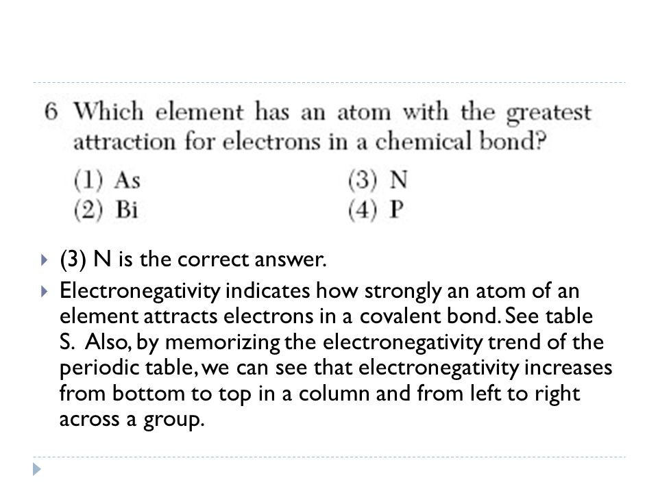 (3) N is the correct answer.