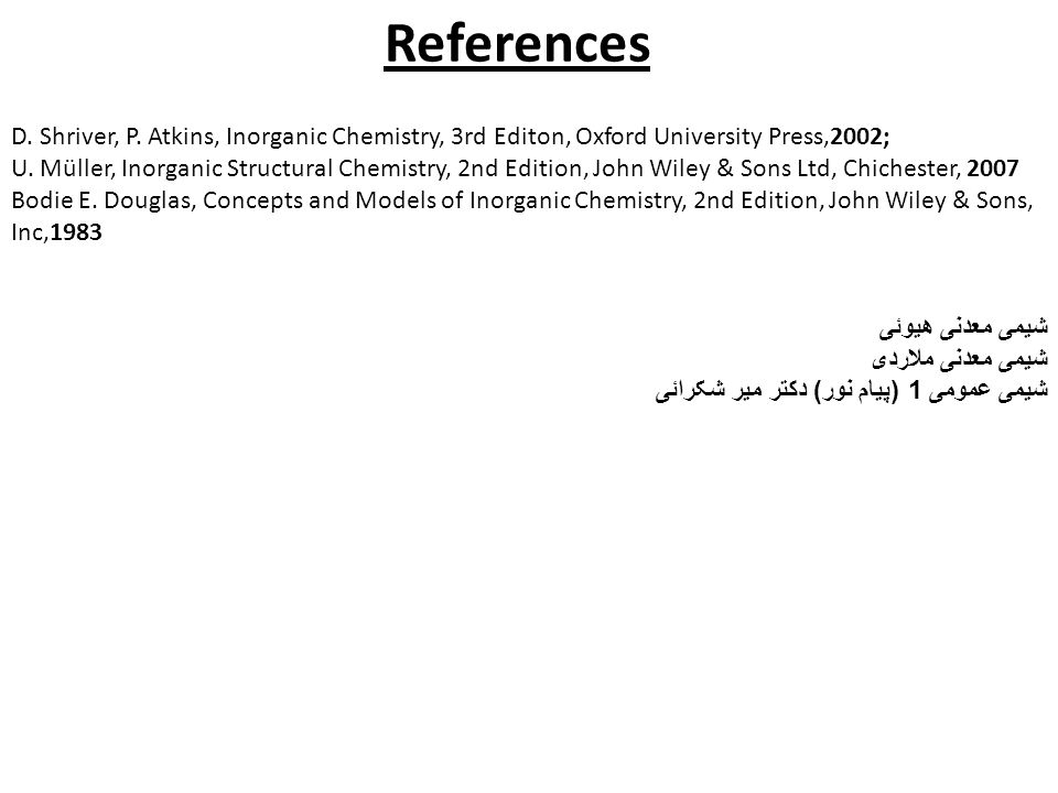 References D. Shriver, P. Atkins, Inorganic Chemistry, 3rd Editon, Oxford University Press,2002;