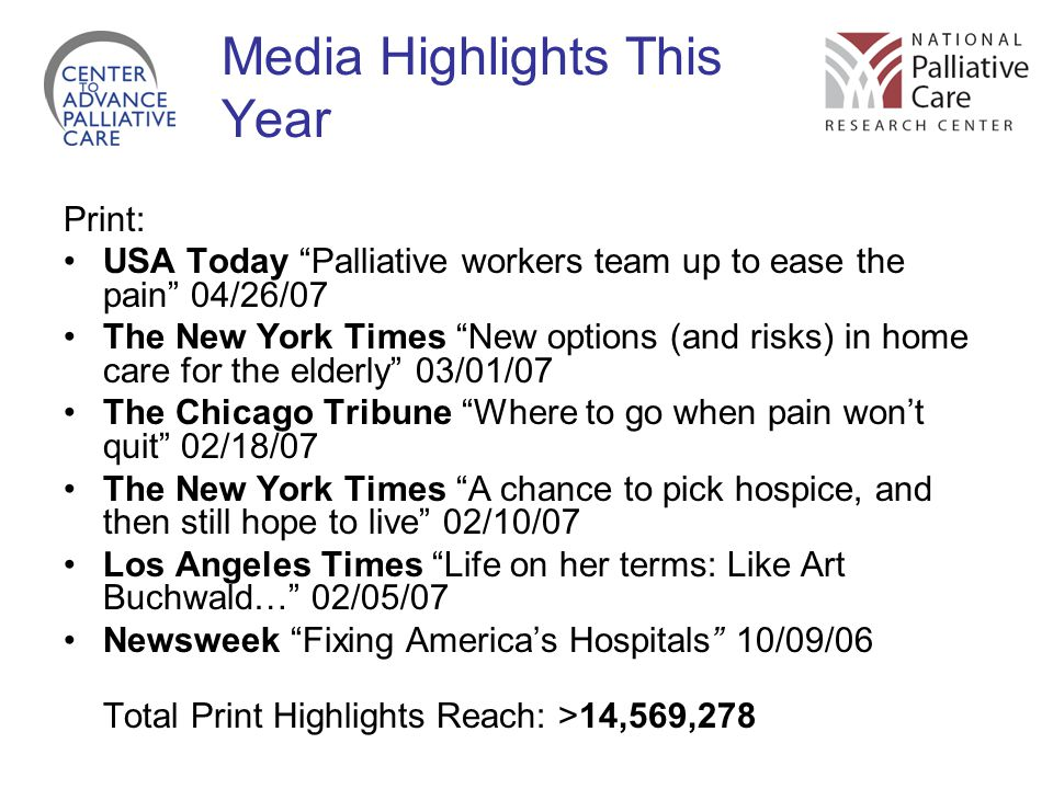 Media Highlights This Year