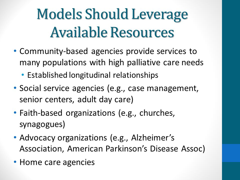 Models Should Leverage Available Resources