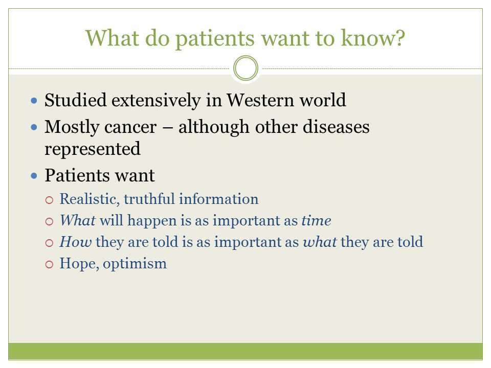 What do patients want to know