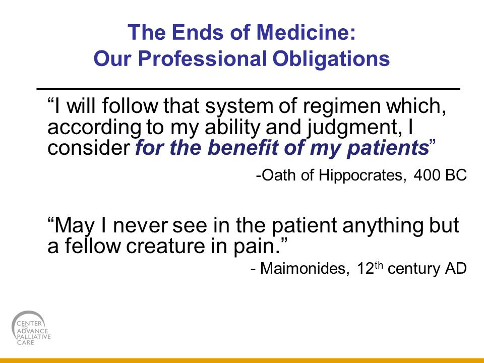The Ends of Medicine: Our Professional Obligations