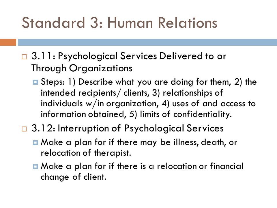 Standard 3: Human Relations