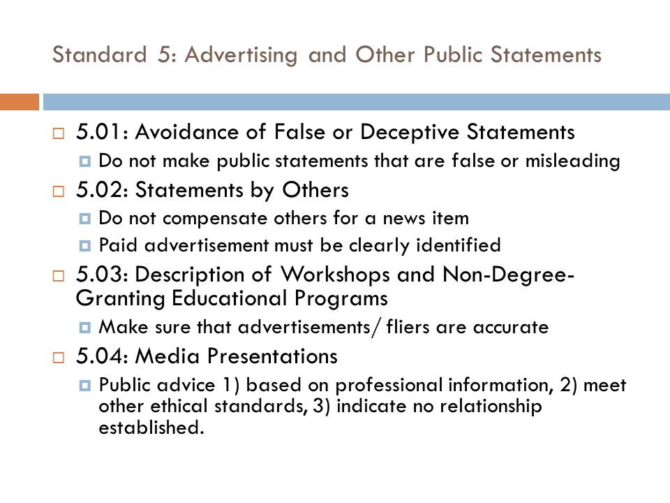 Standard 5: Advertising and Other Public Statements