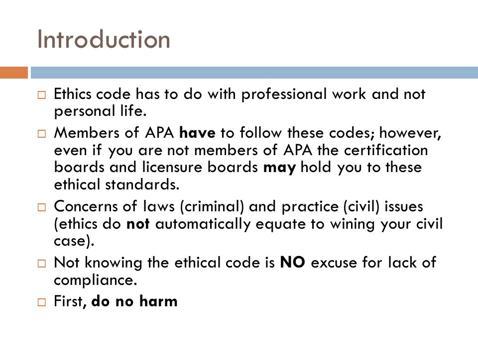 Introduction Ethics code has to do with professional work and not personal life.