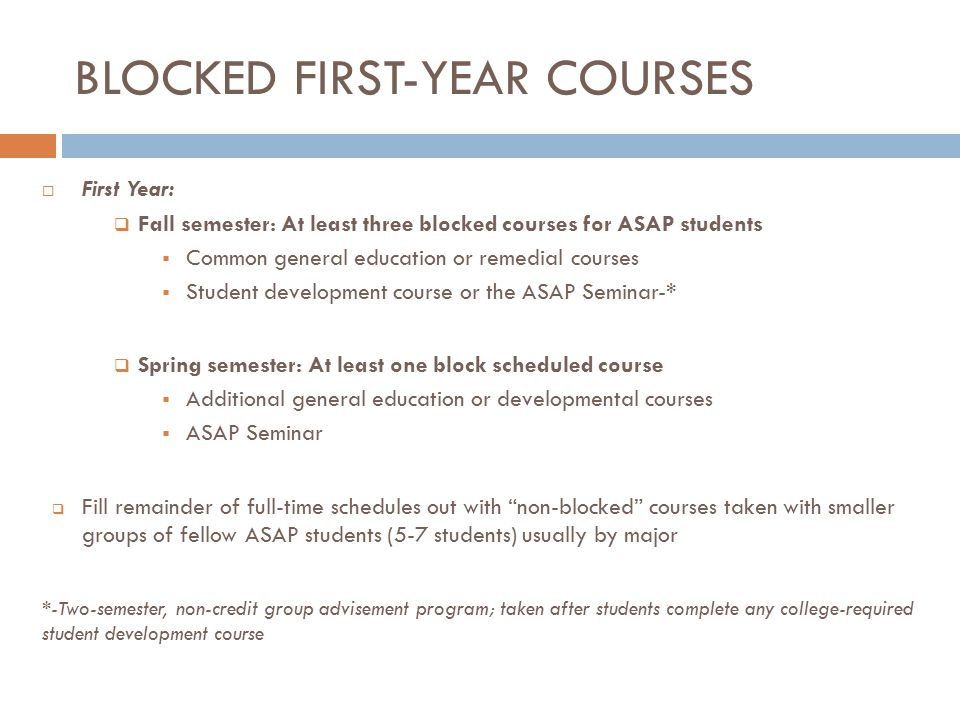 Blocked First-Year Courses