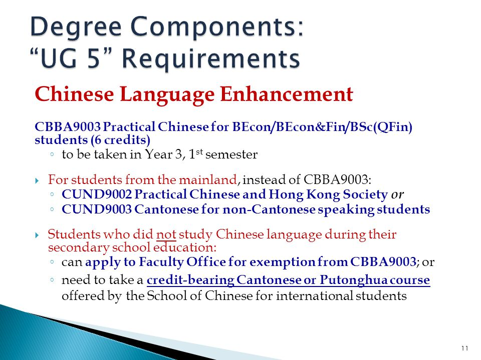 Degree Components: UG 5 Requirements