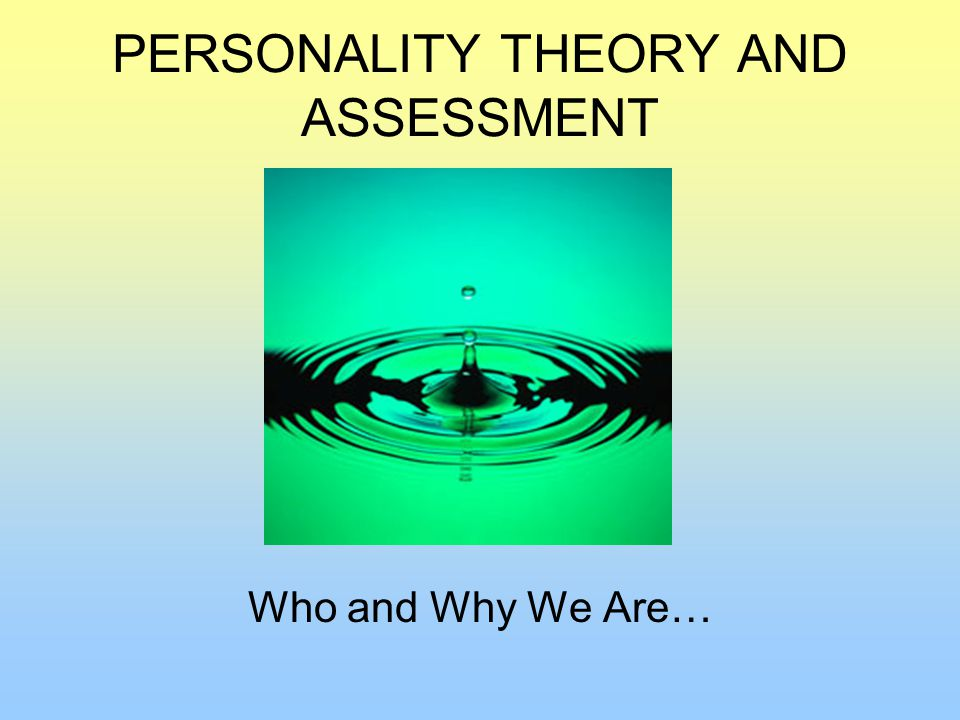 personality theory homework help