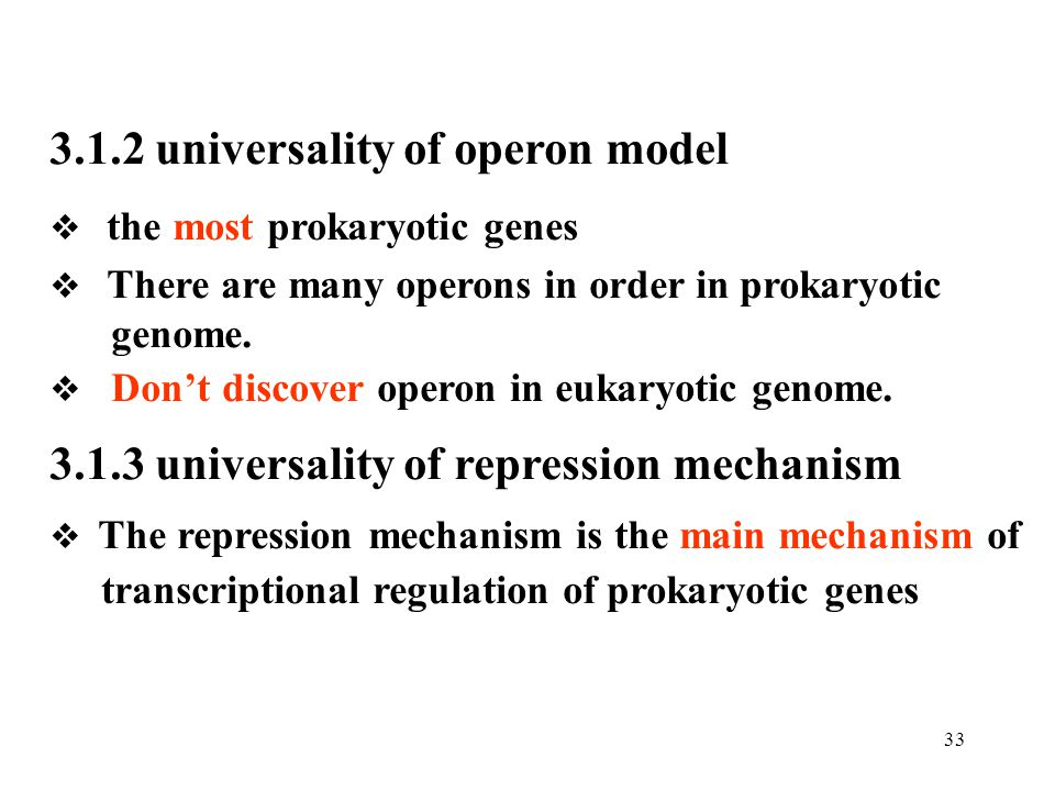 3.1.2 universality of operon model
