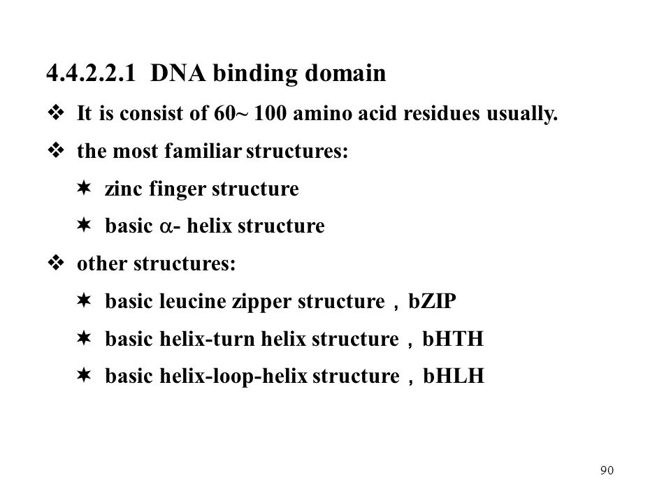 4.4.2.2.1 DNA binding domain  It is consist of 60~ 100 amino acid residues usually.  the most familiar structures: