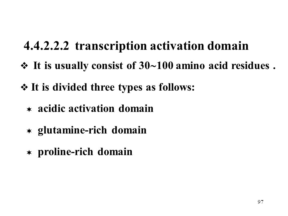 4.4.2.2.2 transcription activation domain