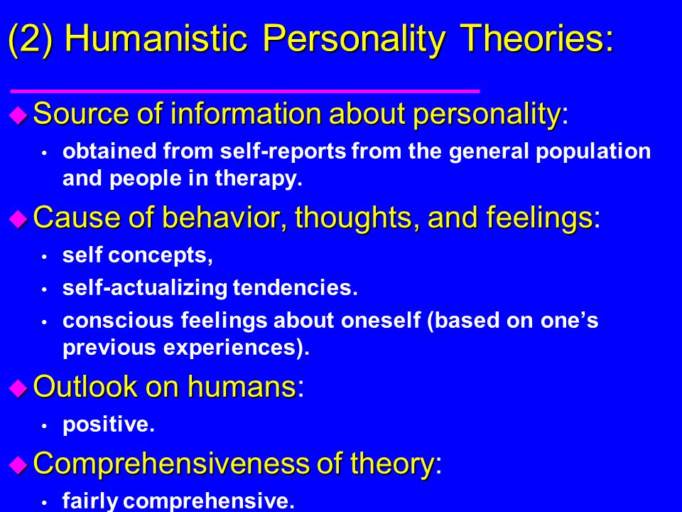 (2) Humanistic Personality Theories: