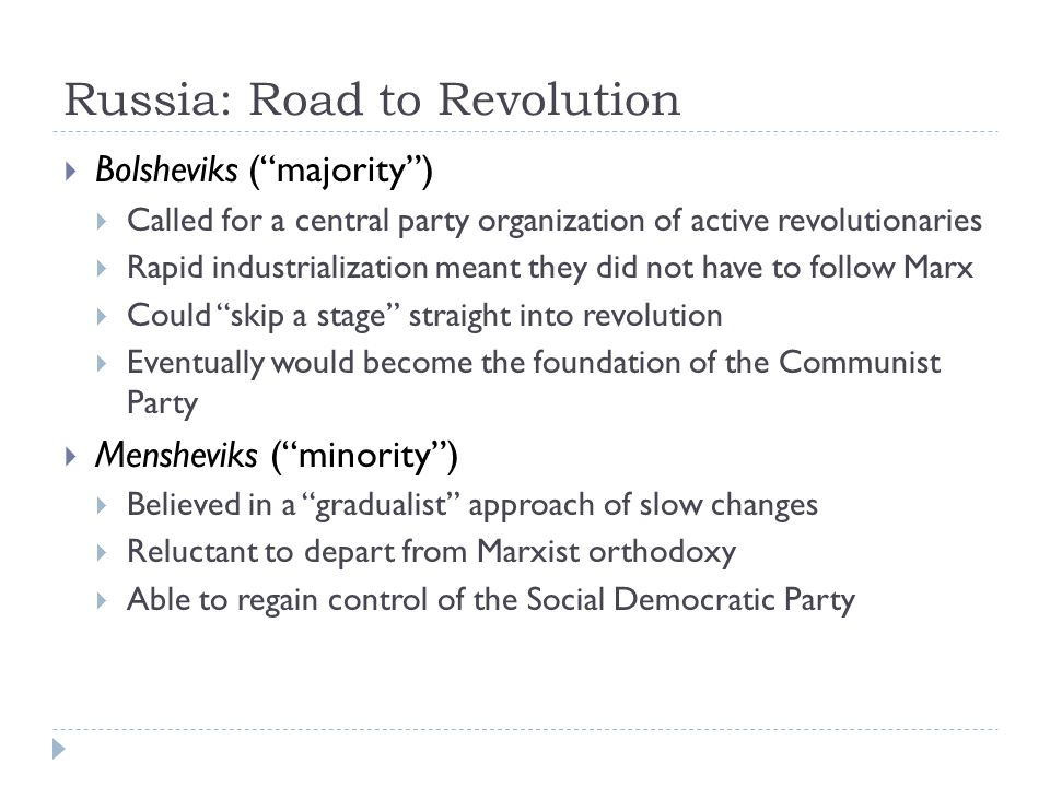Russia: Road to Revolution