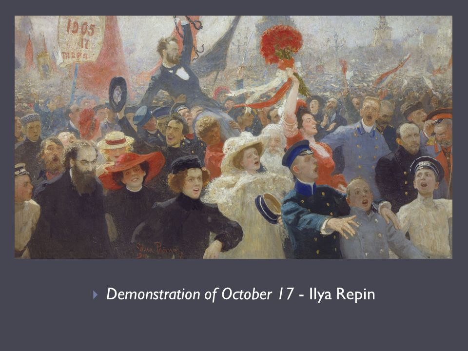Demonstration of October 17 - Ilya Repin