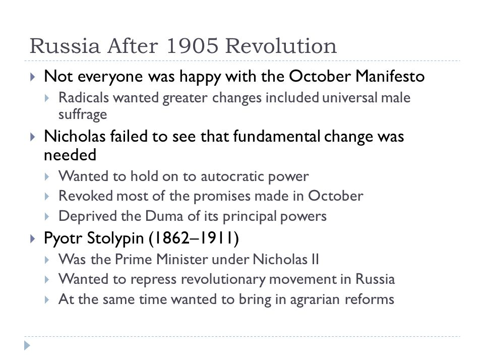 Russia After 1905 Revolution
