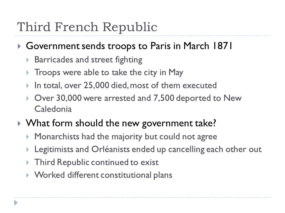 Third French Republic Government sends troops to Paris in March 1871