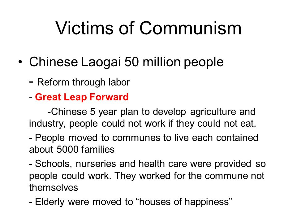 Victims of Communism Chinese Laogai 50 million people