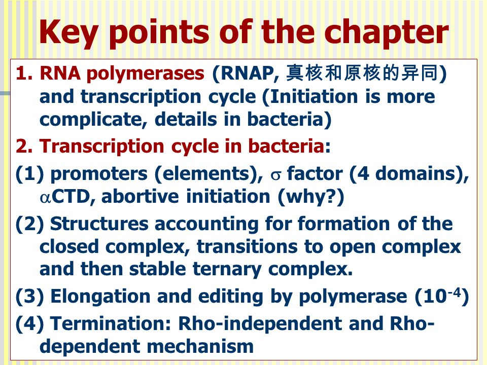 Key points of the chapter