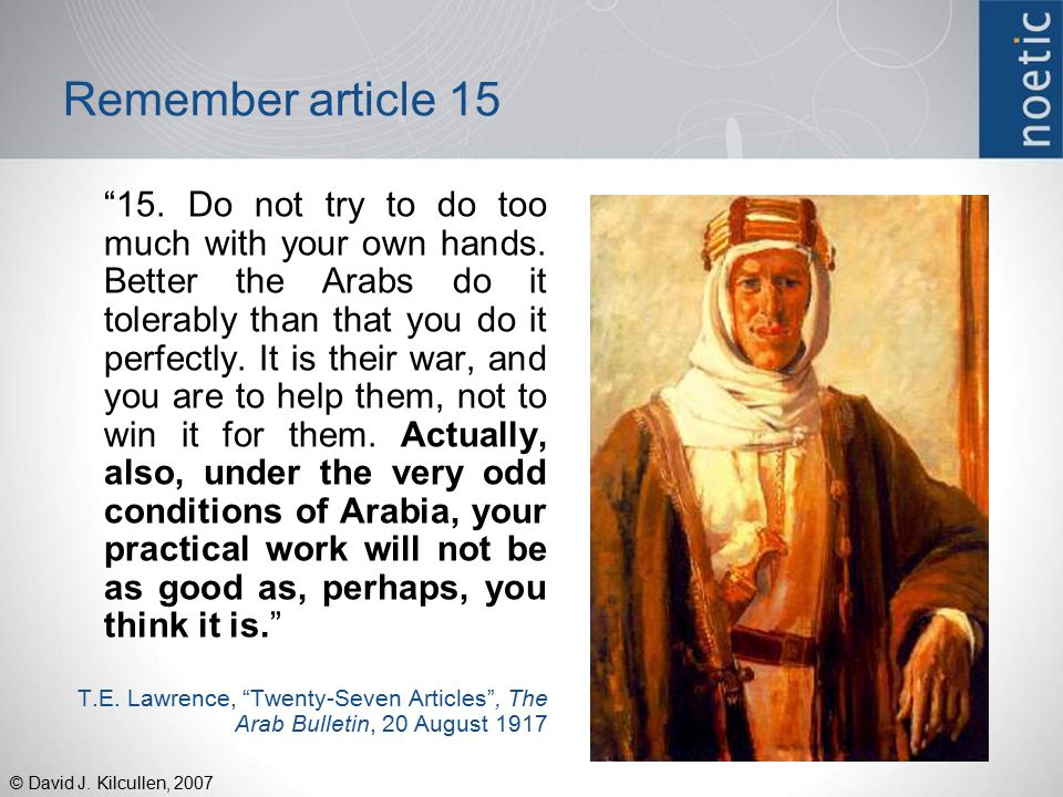 Remember article 15