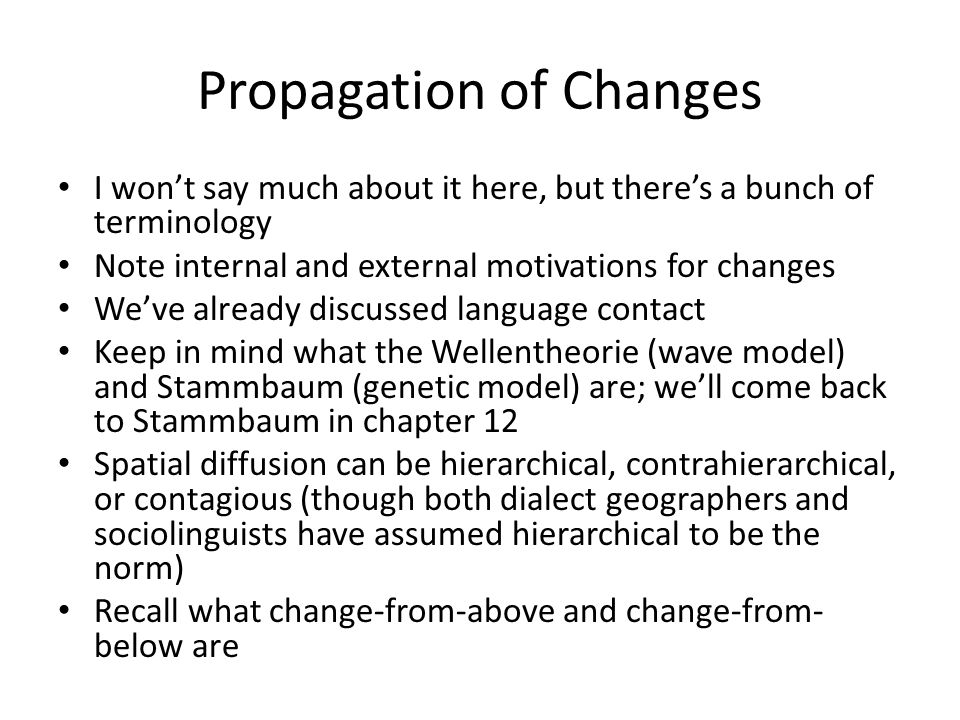 Propagation of Changes