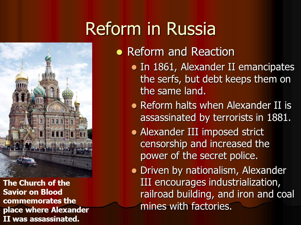 Reform in Russia Reform and Reaction