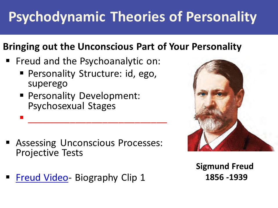 Psychodynamic Theories of Personality