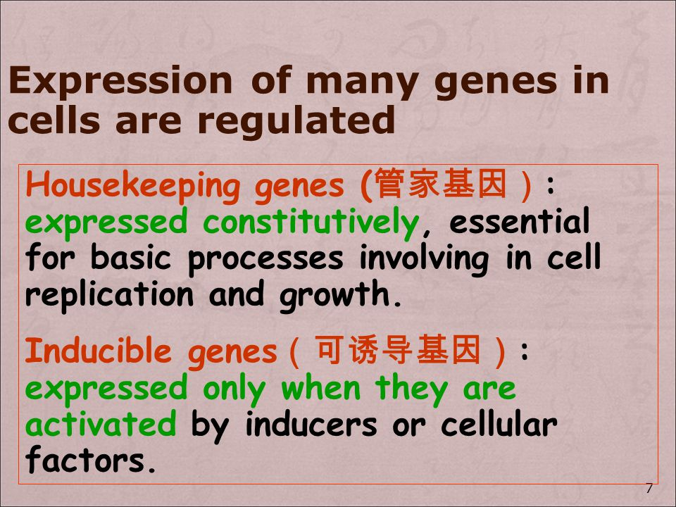 Expression of many genes in cells are regulated