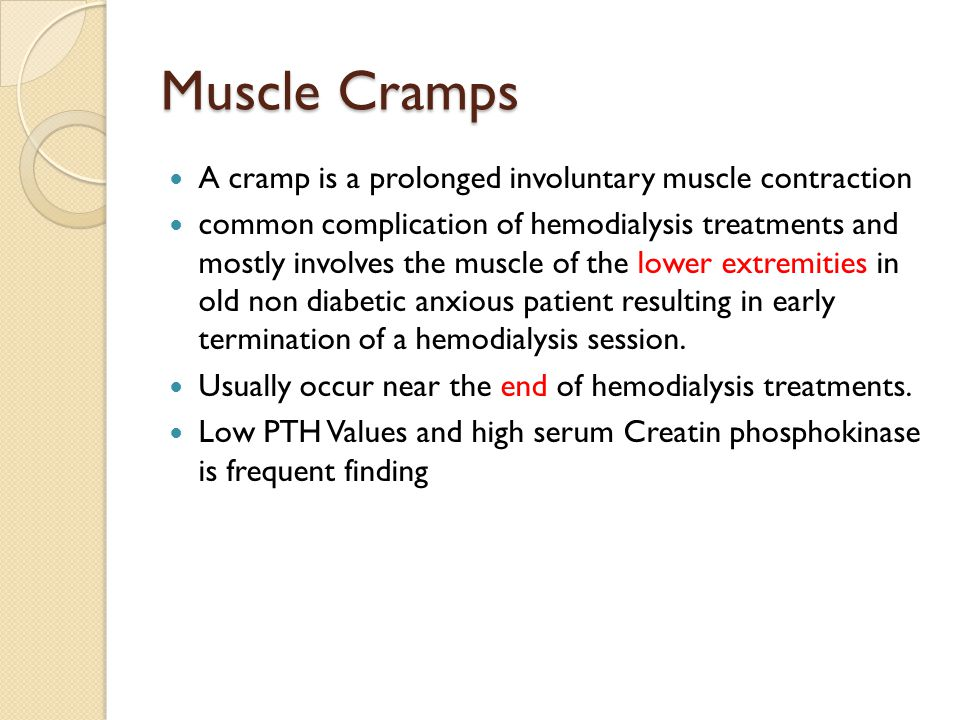 Muscle Cramps A cramp is a prolonged involuntary muscle contraction