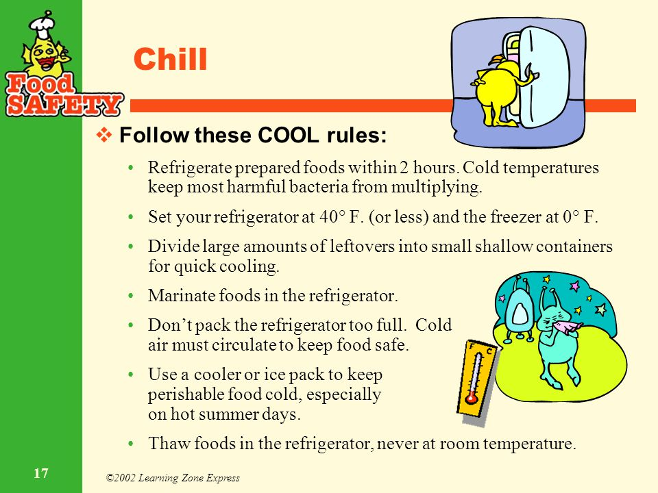 Chill Follow these COOL rules:
