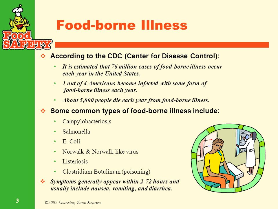 Food-borne Illness According to the CDC (Center for Disease Control):
