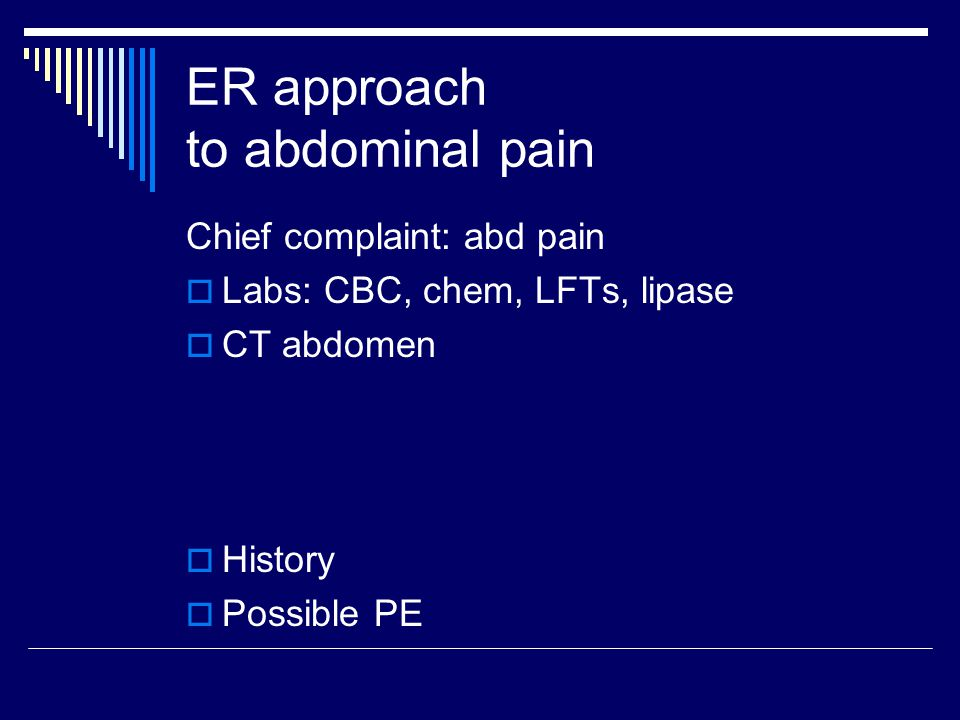 ER approach to abdominal pain