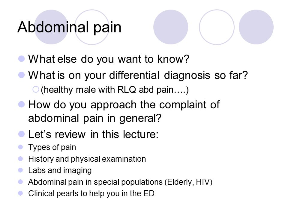 Abdominal pain What else do you want to know