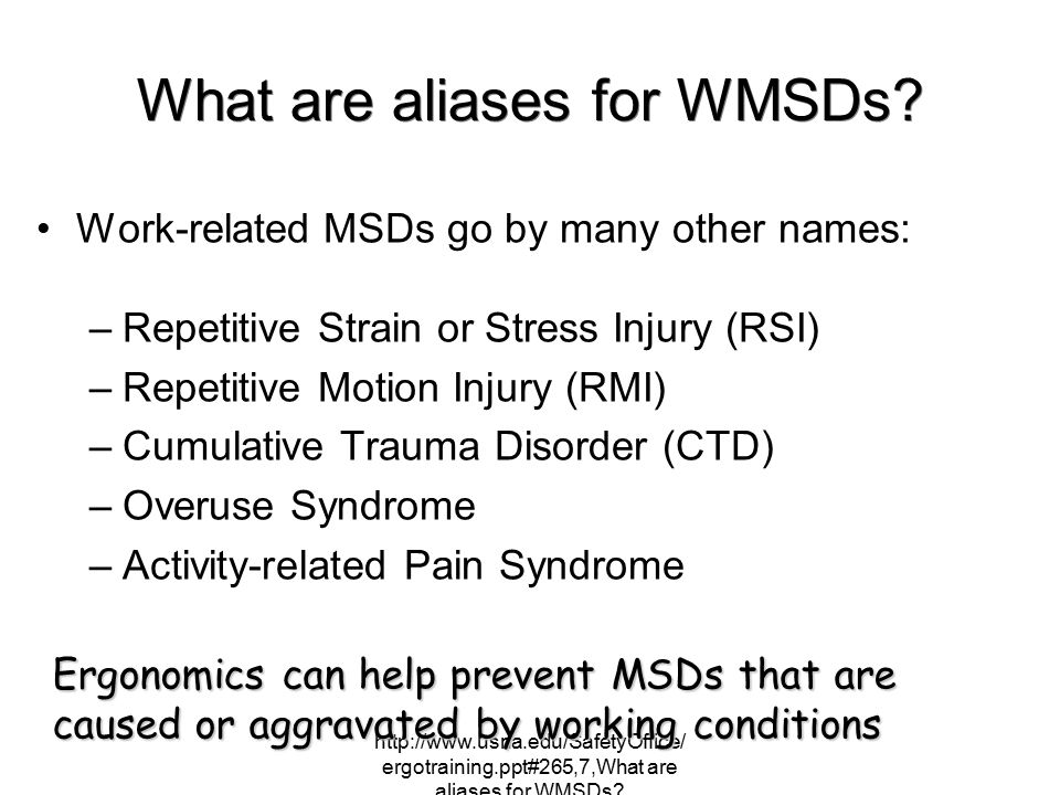 What are aliases for WMSDs