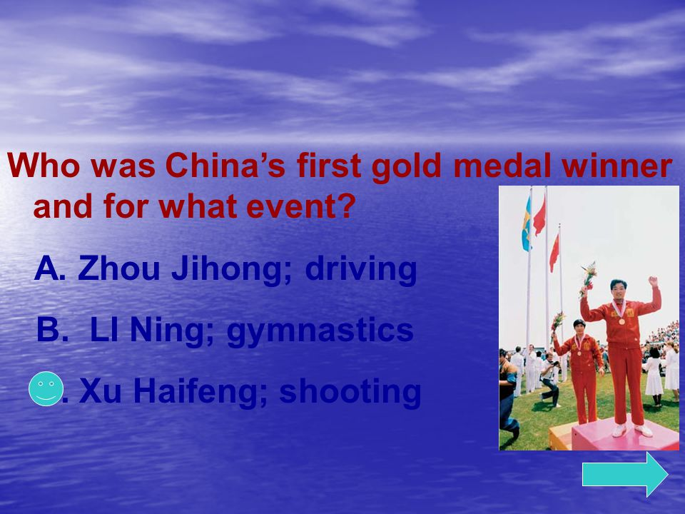 Who was China's first gold medal winner and for what event