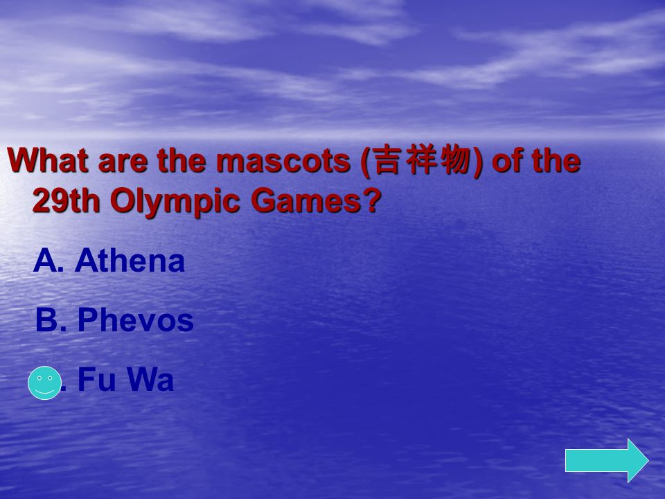 What are the mascots (吉祥物) of the 29th Olympic Games