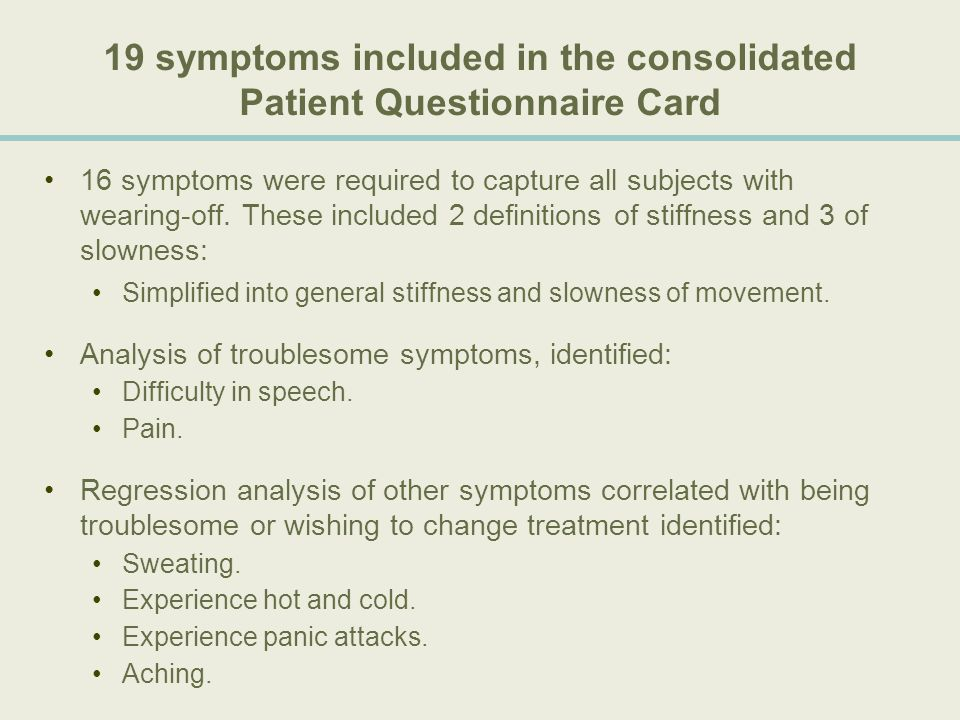 19 symptoms included in the consolidated Patient Questionnaire Card