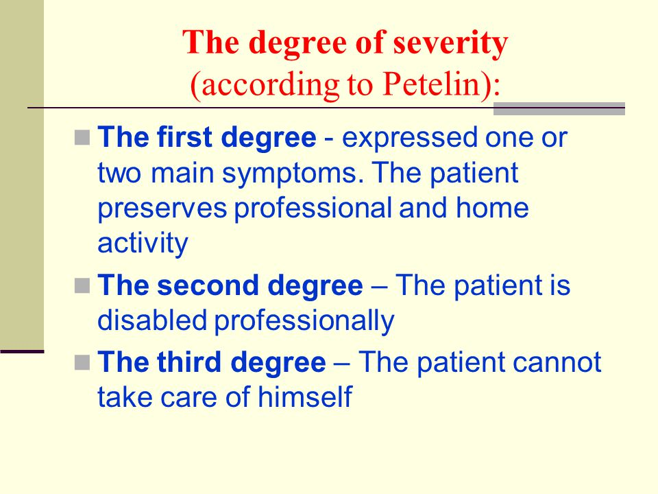 The degree of severity (according to Petelin):