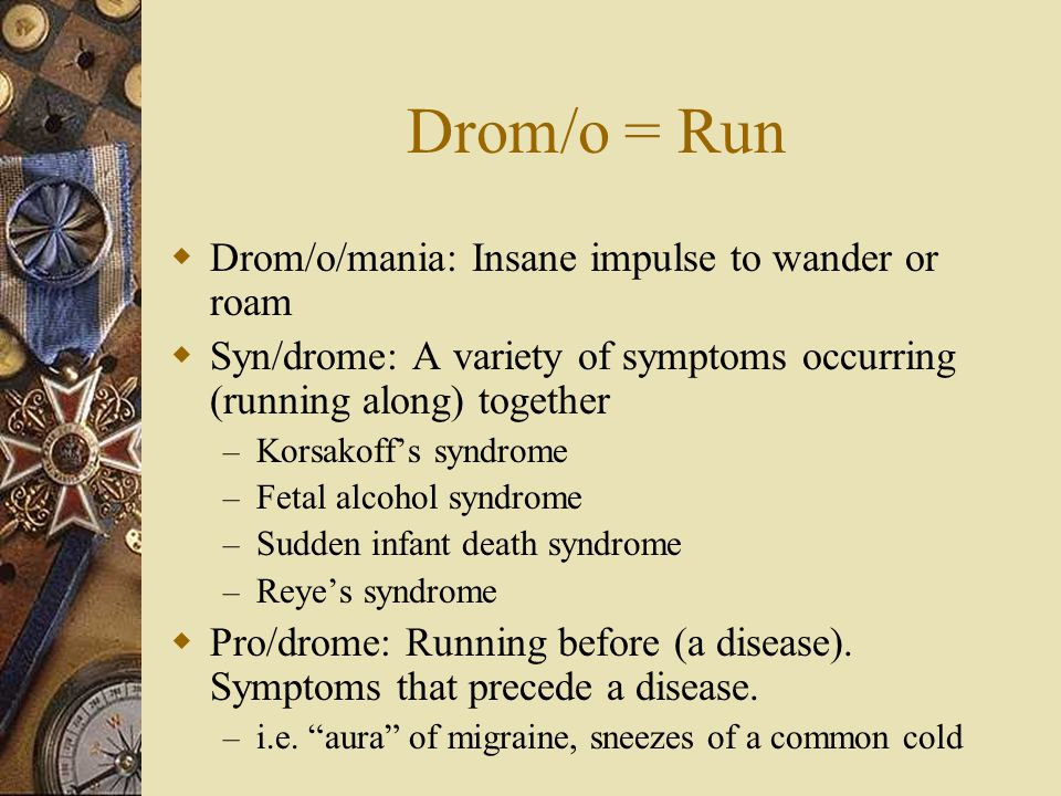 Drom/o = Run Drom/o/mania: Insane impulse to wander or roam