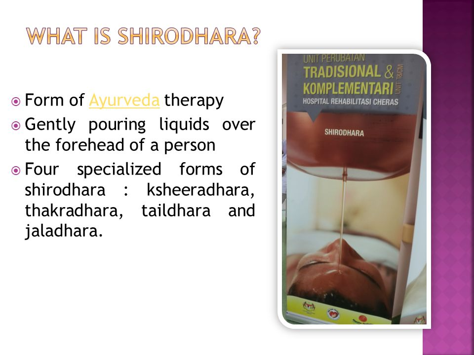 WHAT IS SHIRODHARA Form of Ayurveda therapy