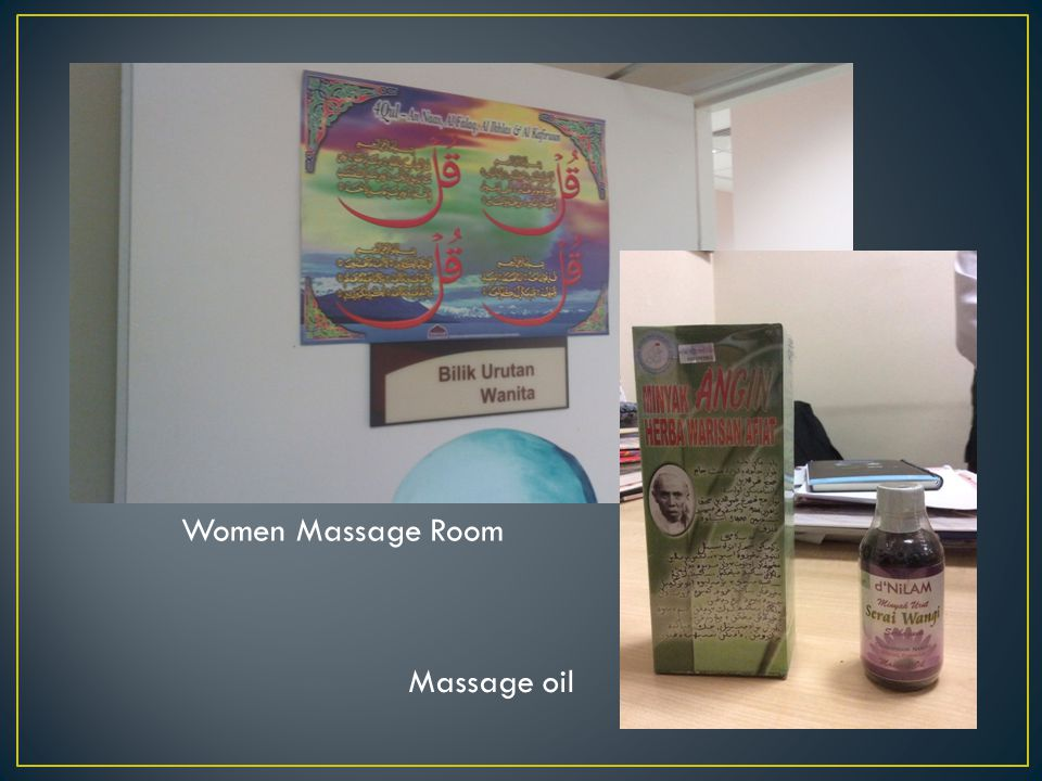 Women Massage Room Massage oil