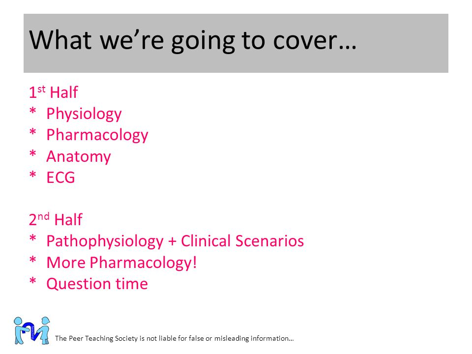 What we're going to cover…