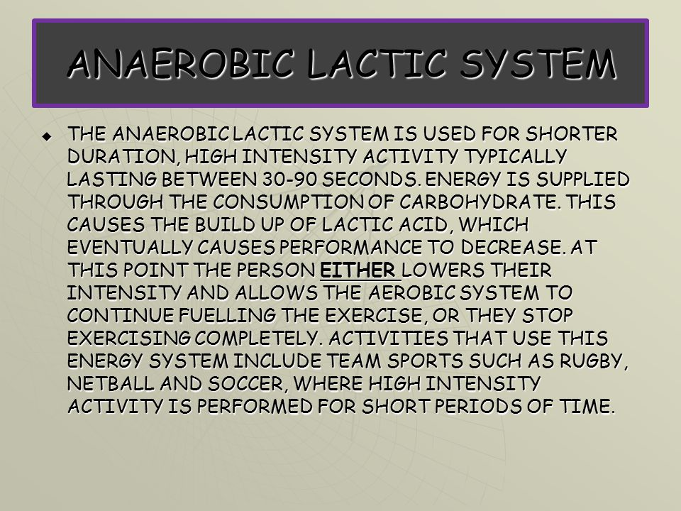 ANAEROBIC LACTIC SYSTEM