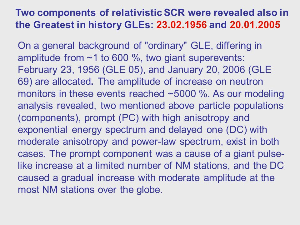 Two components of relativistic SCR were revealed also in the Greatest in history GLEs: 23.02.1956 and 20.01.2005