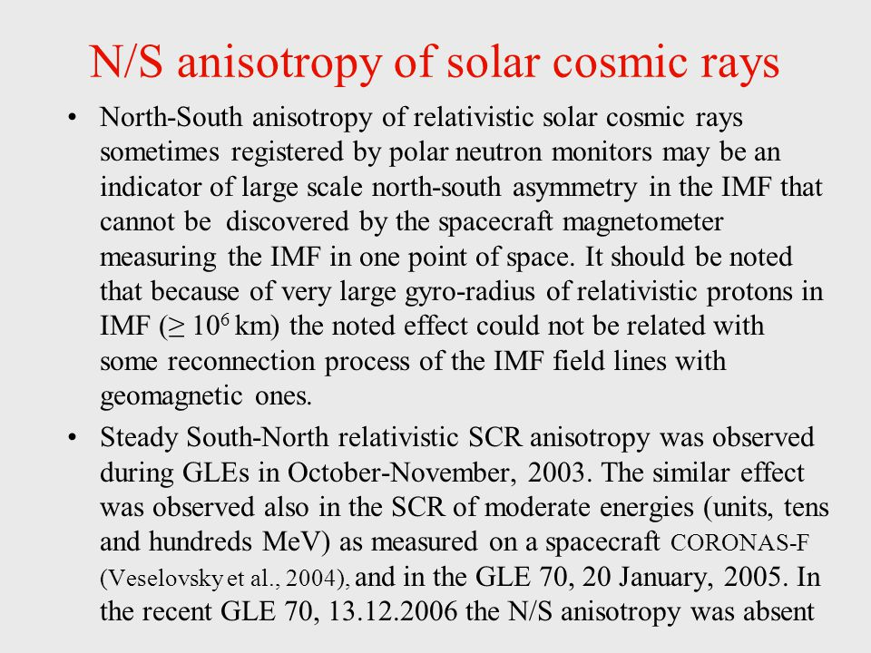 N/S anisotropy of solar cosmic rays