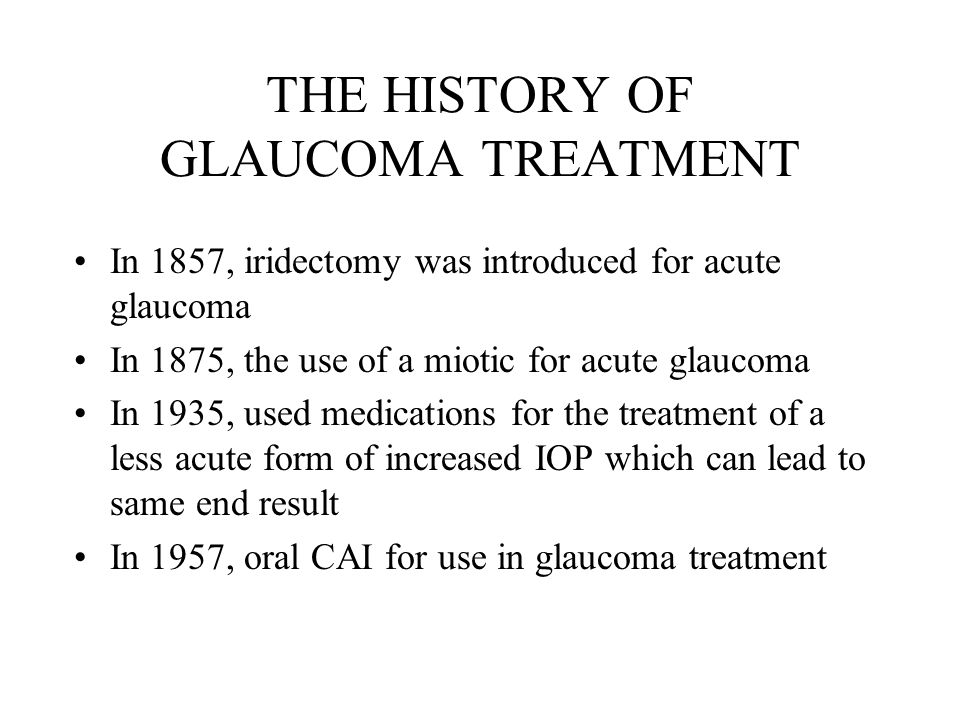 THE HISTORY OF GLAUCOMA TREATMENT