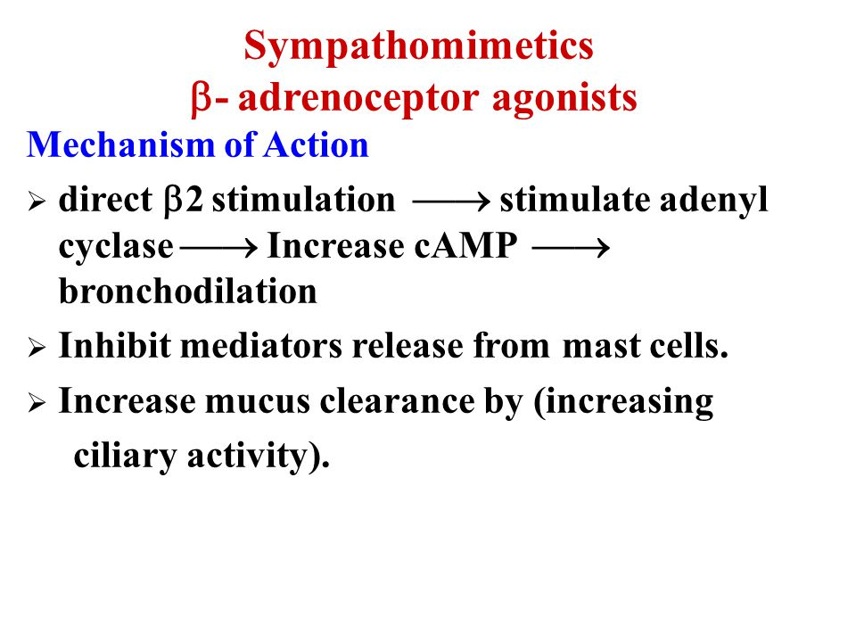 - adrenoceptor agonists