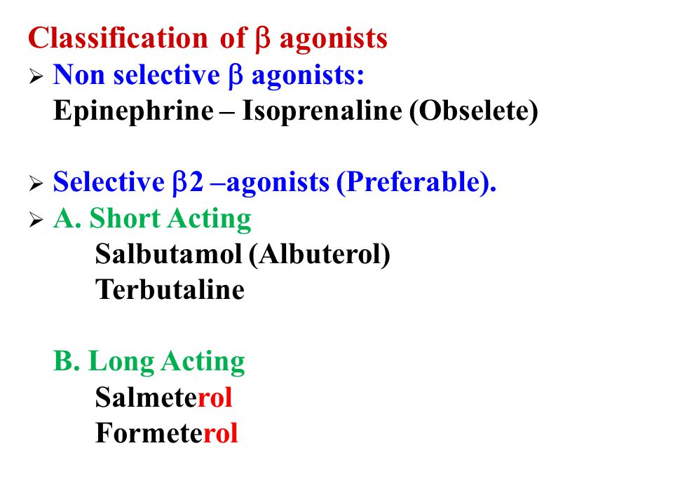 Classification of  agonists
