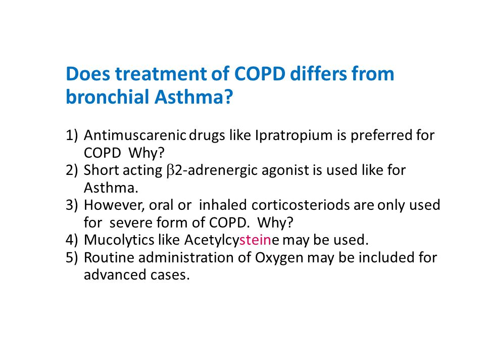 Does treatment of COPD differs from bronchial Asthma
