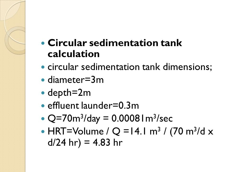 Circular sedimentation tank calculation