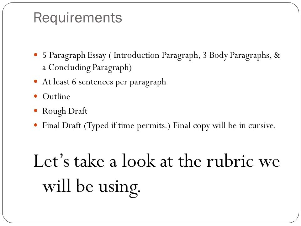 Let's take a look at the rubric we will be using.